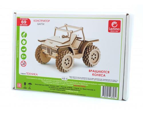 Конструктор 3D деревянный подвижный Lemmo Багги