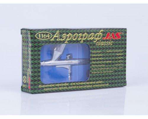 1164 Аэрограф JAS 1164