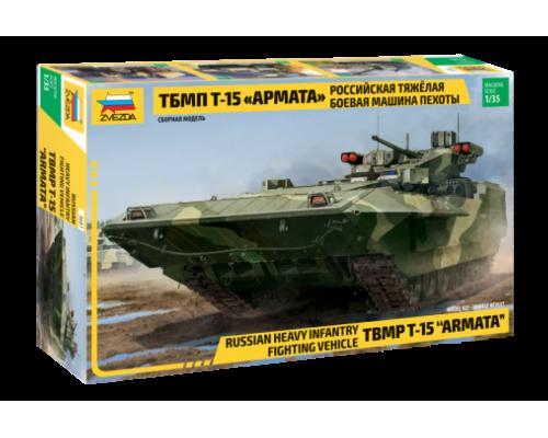 Российская боевая машина Т-15 Армата+ТБМПТ Т-15 Противокумулятивные решётки (Звезда)