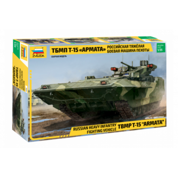 Российская боевая машина Т-15 Армата+ТБМПТ Т-15 Сетки МТО (Звезда)