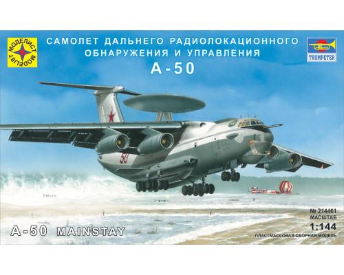 214461Самолет дальнего радиолокационного обнаружения А-50 (1:144), Моделист