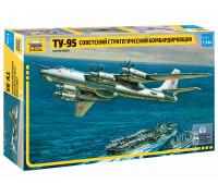 Советский стратегический бомбардировщик Ту-95 (ограниченная серия)