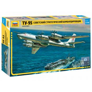 zv7015 Советский стратегический бомбардировщик Ту-95 (ограниченная серия)