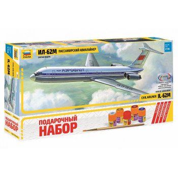zv7013П Советский пассажирский авиалайнер Ил-62М