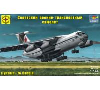 Советский военно-транспортный самолёт конструкции Ильюшина - 76 (1:144)