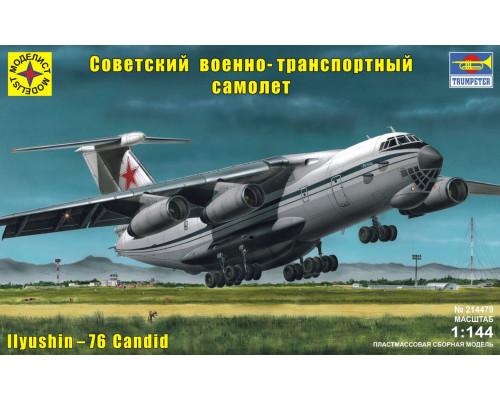 214479 Советский военно-транспортный самолёт Ильюшина - 76 (1:144), Моделист