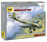 Немецкий бомбардировщик Ju-87B2