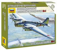 Советский самолёт СБ-2