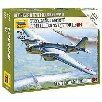zv6185 Советский самолёт СБ-2
