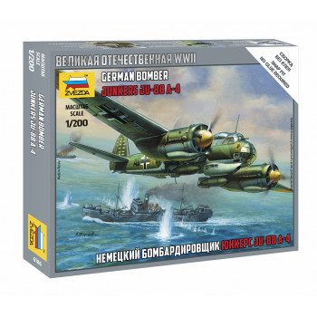 zv6186 Немецкий бомбардировщик Ju-88 A4