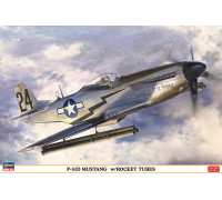 H08244 Hasegawa Американский истребитель P-51D Mustang c (1:32)