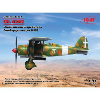 CR. 42AS, итальянский истребитель-бомбардировщик IIМВ сборная модель