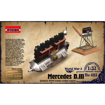Двигатель D.III 160 h.p.