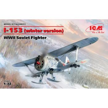 """И-153 """"Чайка"""" (зимний вариант), Советский истребитель ІІ МВ сборная модель"""