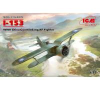 И-153, Истребитель ВВС Китая ІІ МВ