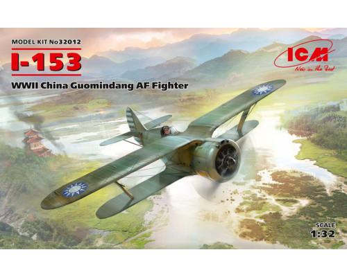32012 ICM И-153, Истребитель ВВС Китая ІІ МВ, 1/32