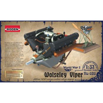 Rod626 Двигатель Wolsley W4A Viper