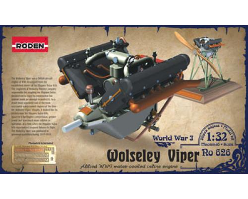 Двигатель Wolsley W4A Viper