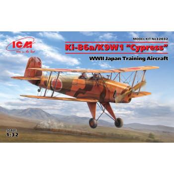 """Ki-86a/K9W1 """"Cypress"""", Японский учебный самолет 2 МВ сборная модель"""