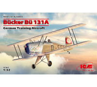 Bücker Bü 131A, Германский учебный самолет