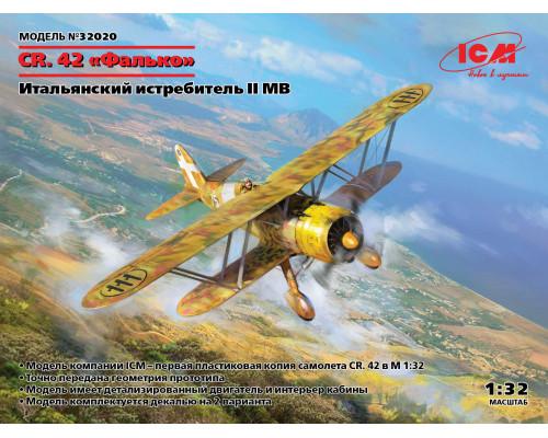 32020 ICM CR. 42 Falco, Итальянский истребитель II МВ, 1/32