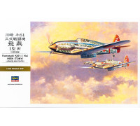 H08078 Hasegawa Японский истребитель Kawasaki Ki61-I Hei Hien (TONY) (1:32)