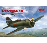 И-16 тип 10, Советский истребитель ІІ МВ