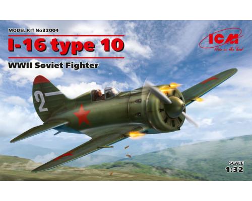 32004 ICM И-16 тип 10, Советский истребитель ІІ МВ, 1/32