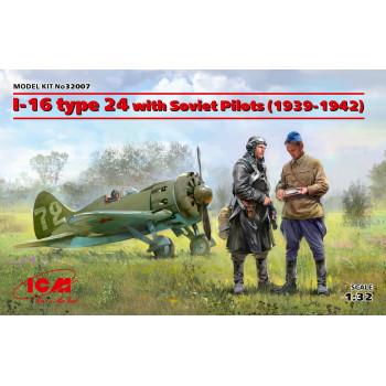 И-16 тип 24 с советскими пилотами (1939-1942 г.) сборная модель