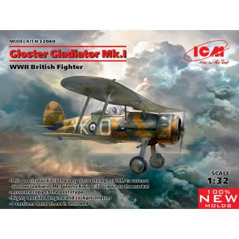 Gloster Gladiator Mk.I, Британский истребитель IIМВ сборная модель
