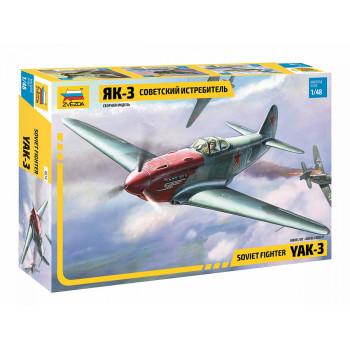 """zv4814 Самолет """"Як-3"""""""