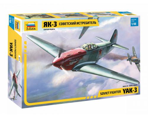 """Самолет """"Як-3"""""""