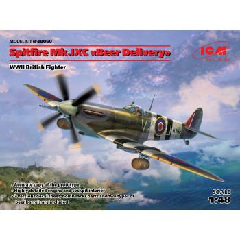 "Спитфайр Mk.IXC ""Доставка пива"", Британский истребитель ІІ МВ сборная модель"