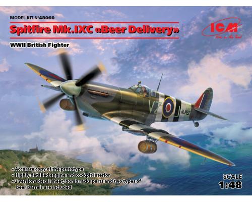 """48060 ICM Спитфайр Mk.IXC """"Доставка пива"""", Британский истребитель ІІ МВ, 1/48"""