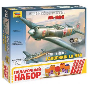 "zv4801П Самолет ""Ла-5ФН"""