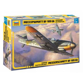 zv4816 Самолёт Мессершмитт BF-109 G6