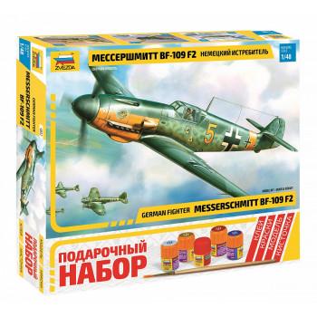 """zv4802П Самолет """"Мессершмитт BF-109 F2"""""""