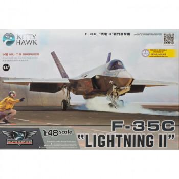 "KH80132 1/48 F-35C ""Lightning II"", , шт от Kitty Hawk"