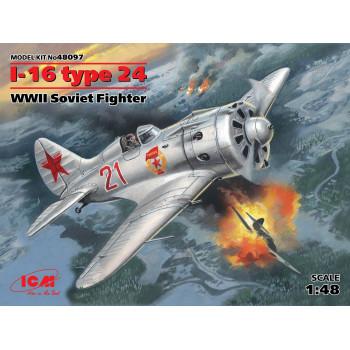 И-16 тип 24, Советский истребитель ІІ МВ сборная модель
