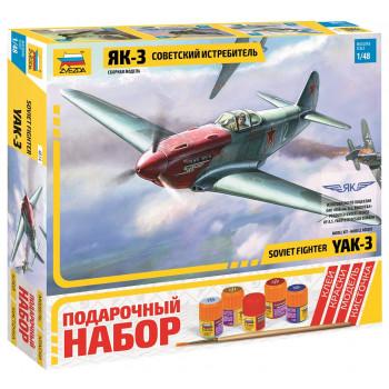 """zv4814П Самолет """"Як-3"""""""