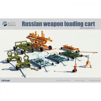 KH80161 Russian weapon loading cart от Kitty Hawk
