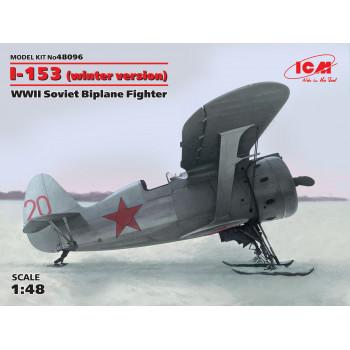 И-153, Советский истребитель-биплан ІІ МВ (зимняя модификация) сборная модель