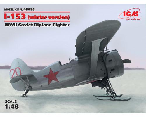 И-153, Советский истребитель-биплан ІІ МВ (зимняя модификация)