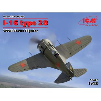 И-16 тип 28, Советский истребитель ІІ МВ сборная модель