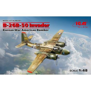 A-26B-15 Invader, Американский бомбардировщик 2 МВ сборная модель