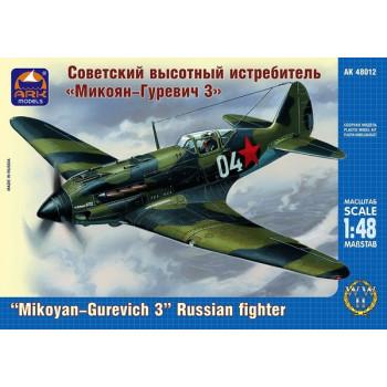 Советский высотный истребитель
