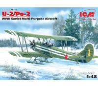 Советский многоцелевой самолёт По-2