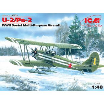 Советский многоцелевой самолёт По-2 сборная модель