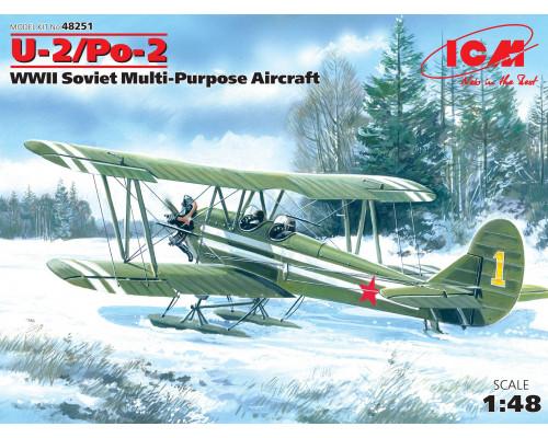 48251 ICM Советский многоцелевой самолёт По-2, 1/48