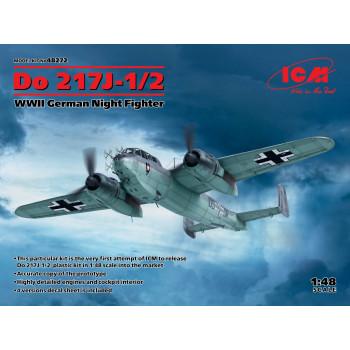 Do 217J-1/2, Германский ночной истребитель II МВ сборная модель